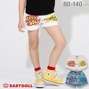 30%OFF SALE ベビードール BABYDOLL 子供服 ラクガキスプレー ショートパンツ 2266K ベビーサイズ キッズ 男の子 女の子|babydoll-y