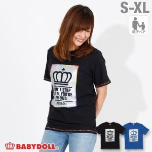 50%OFF SALE ベビードール BABYDOLL 子供服 親子お揃い レインボーステッチ Tシャツ 2268A 大人 レディース メンズ|babydoll-y