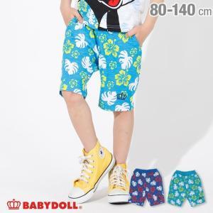 30%OFF SALE ベビードール BABYDOLL 子供服 ハイビスカス柄 ハーフパンツ 2276K キッズ 男の子 女の子|babydoll-y