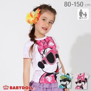 ベビードール BABYDOLL 子供服 親子お揃い ディズニー サングラス Tシャツ 2277K キッズ 男の子 女の子 DISNEY|babydoll-y