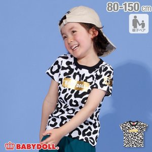 50%OFF SALE ベビードール BABYDOLL 子供服 親子お揃い 箔 ロゴ ヒョウ柄 Tシャツ 2278K キッズ 男の子 女の子|babydoll-y