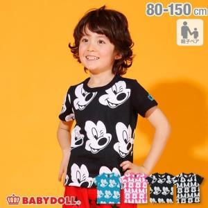 50%OFF SALE ベビードール BABYDOLL 子供服 親子お揃い ディズニー フェイス 総柄 Tシャツ 2280K 男の子 女の子 DISNEY|babydoll-y