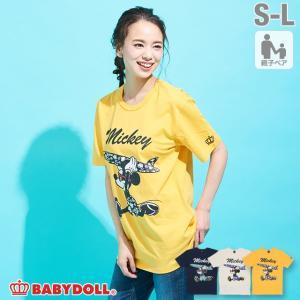 ベビードール BABYDOLL 子供服 親子お揃い ディズニー サーフ Tシャツ 2281A 大人 レディース メンズ DISNEY|babydoll-y