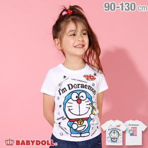 ベビードール BABYDOLL 子供服 親子お揃い ドラえもん キャラクター Tシャツ 2285K ベビーサイズ キッズ 男の子 女の子 babydoll-y
