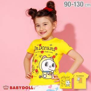 ベビードール BABYDOLL 子供服 ドラえもん キャラクター Tシャツ 2289K ベビーサイズ キッズ 男の子 女の子|babydoll-y
