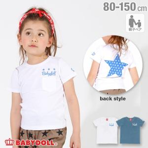 50%OFF SALE ベビードール BABYDOLL 子供服 親子お揃い ポケット Tシャツ 2291K キッズ 男の子 女の子|babydoll-y