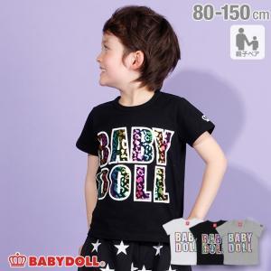 50%OFF SALE ベビードール BABYDOLL 子供服 親子お揃い レインボーヒョウ 箔 Tシャツ 2292K ベビーサイズ キッズ 男の子 女の子|babydoll-y