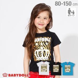 50%OFF SALE ベビードール BABYDOLL 子供服 親子お揃い アニマル柄 Tシャツ 2296K キッズ 男の子 女の子|babydoll-y