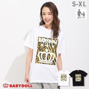 30%OFF SALE ベビードール BABYDOLL 子供服 親子お揃い アニマル柄 Tシャツ 2296A 大人 レディース メンズ|babydoll-y