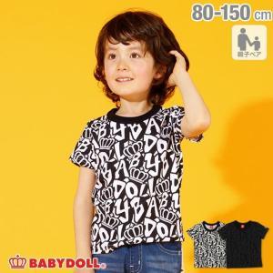 50%OFF SALE ベビードール BABYDOLL 子供服 親子お揃い ロゴ総柄 Tシャツ 2297K ベビーサイズ キッズ 男の子 女の子|babydoll-y