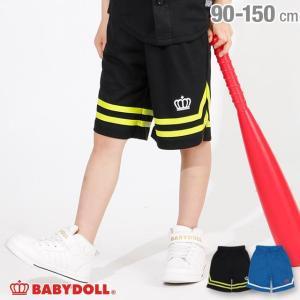 ベビードール BABYDOLL 子供服 清涼速乾 ライン ハーフ パンツ (トップス別売)  2387K キッズ 男の子 女の子|babydoll-y