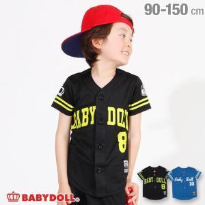 9/24まで60%OFF!50%OFF SALE ベビードール BABYDOLL 子供服 清涼速乾 ナンバリング シャツ 2388K (ボトム別売)  キッズ 男の子 女の子|babydoll-y