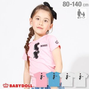 30%OFF SALE ベビードール BABYDOLL 子供服 親子お揃い ディズニー サングラス Tシャツ 2395K キッズ 男の子 女の子 DISNEY|babydoll-y