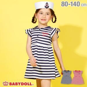 30%OFF SALE ベビードール BABYDOLL 子供服 セーラー マリン ワンピース 2397K ベビーサイズ キッズ 男の子 女の子|babydoll-y