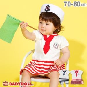 30%OFF SALE ベビードール BABYDOLL 子供服 セーラー マリン ロンパース 2398B ベビーサイズ 男の子 女の子|babydoll-y