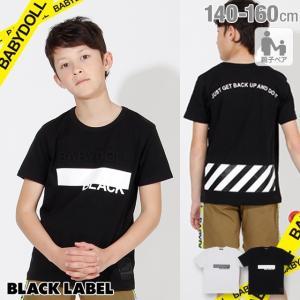 30%OFF SALE ベビードール BABYDOLL 子供服 BLACK LABEL エンボス加工 Tシャツ 2406K キッズ 男の子 女の子|babydoll-y