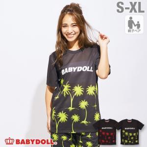ベビードール BABYDOLL 子供服 親子お揃い ヤシの木柄 Tシャツ 2412A (ボトム別売) 大人 レディース メンズ|babydoll-y