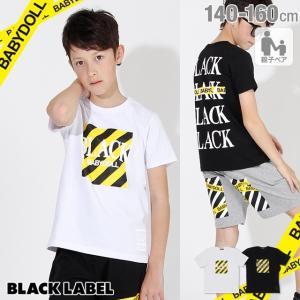 30%OFF SALE ベビードール BABYDOLL 子供服 BLACK LABEL ロゴ Tシャツ 2414K キッズ 男の子 女の子|babydoll-y