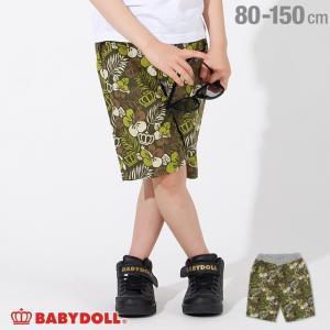 50%OFF SALE ベビードール BABYDOLL 子供服 王冠 ハイビスカス柄 ハーフパンツ 2415K(トップス別売) キッズ 男の子 女の子|babydoll-y