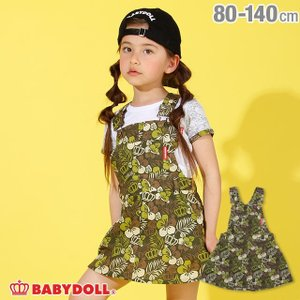 50%OFF SALE ベビードール BABYDOLL 子供服 王冠 ハイビスカス柄 ジャンパースカート 2416K キッズ 女の子|babydoll-y