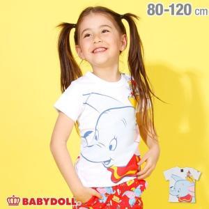7/22まで30%OFFからさらに20%OFF!SALE ベビードール BABYDOLL 子供服 ディズニー キャラクター Tシャツ 2430K キッズ 男の子 女の子 DISNEY|babydoll-y