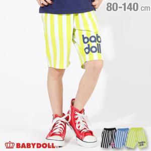 30%OFF SALE ベビードール BABYDOLL 子供服 ストライプロゴ ハーフパンツ 2435K キッズ 男の子 女の子|babydoll-y