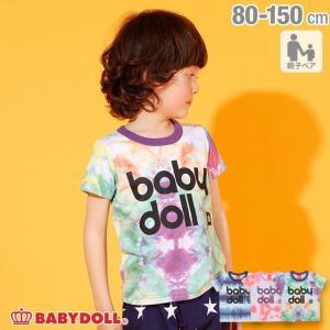 30%OFF SALE ベビードール BABYDOLL 子供服 親子お揃い タイダイロゴ Tシャツ 2436K キッズ 男の子 女の子|babydoll-y
