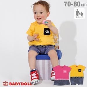 30%OFF SALE ベビードール BABYDOLL 子供服 ポケット メッセージ ロンパース 2438B ベビーサイズ 男の子 女の子|babydoll-y
