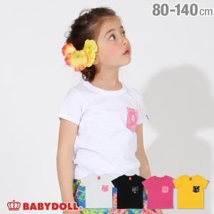50%OFF SALE ベビードール BABYDOLL 子供服 ポケット メッセージ Tシャツ 2439K キッズ 男の子 女の子|babydoll-y