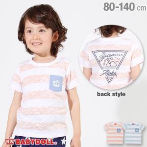30%OFF SALE ベビードール BABYDOLL 子供服 ポケット ボーダー Tシャツ 2440K キッズ 男の子 女の子|babydoll-y