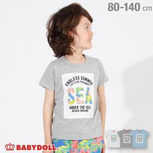 50%OFF SALE ベビードール BABYDOLL 子供服 リゾート柄 貼付 Tシャツ 2443K (ボトム別売) キッズ 男の子 女の子|babydoll-y