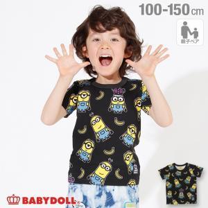ベビードール BABYDOLL 子供服 親子お揃い ミニオン キャラクター 総柄 Tシャツ 2446K キッズ 男の子 女の子|babydoll-y