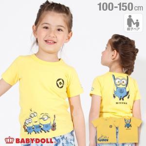 ベビードール BABYDOLL 子供服 親子お揃い ミニオン ポケット キャラクター Tシャツ 2447K キッズ 男の子 女の子|babydoll-y