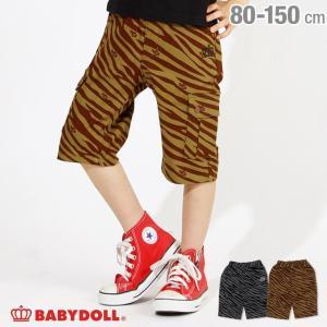 30%OFF SALE ベビードール BABYDOLL 子供服 サイドポケット ハーフパンツ 2451K キッズ 男の子 女の子|babydoll-y