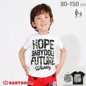 30%OFF SALE ベビードール BABYDOLL 子供服 親子お揃い ラクガキ 蓄光 Tシャツ 2460K キッズ 男の子 女の子|babydoll-y