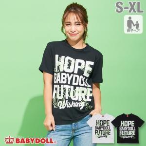 ベビードール BABYDOLL 子供服 親子お揃い ラクガキ 蓄光 Tシャツ 2460A 大人 レディース メンズ|babydoll-y