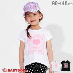 30%OFF SALE ベビードール BABYDOLL 子供服 レース切替 Tシャツ 2461K キッズ 女の子|babydoll-y