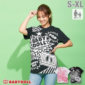 ベビードール BABYDOLL 子供服 親子お揃い 王冠 ロゴ ギザギザ Tシャツ 2463A 大人 レディース メンズ|babydoll-y
