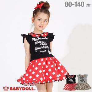 30%OFF SALE ベビードール BABYDOLL 子供服 フリル 切替 ワンピース 2475K キッズ 女の子|babydoll-y