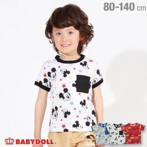 30%OFF SALE ベビードール BABYDOLL 子供服 ディズニー メッシュポケット Tシャツ 2478K キッズ 男の子 女の子 DISNEY|babydoll-y