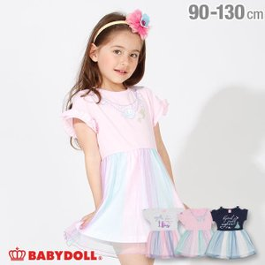 30%OFF SALE ベビードール BABYDOLL 子供服 ディズニー チュール ワンピース 2481K キッズ 女の子 DISNEY|babydoll-y