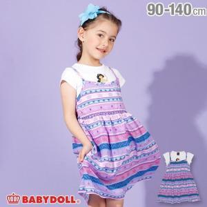 ベビードール BABYDOLL 子供服 ディズニー Tシャツ付き ワンピース 2490 キッズ 女の子 DISNEY|babydoll-y