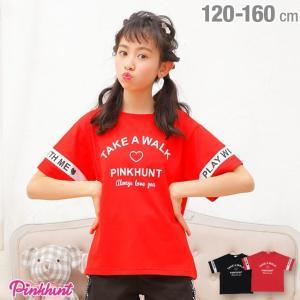 ベビードール BABYDOLL 子供服 PINKHUNT PH 袖切替ライン Tシャツ 2506K キッズ ジュニア 女の子|babydoll-y