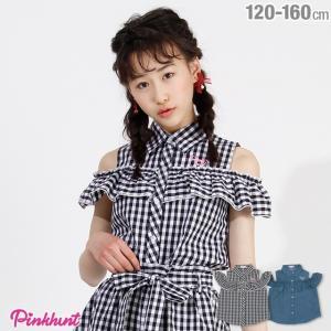 ベビードール BABYDOLL 子供服 PINKHUNT PH オフショル Tシャツ 2511K ボトム別売 キッズ ジュニア 女の子|babydoll-y