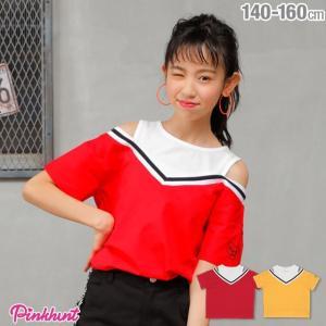 30%OFF SALE ベビードール BABYDOLL 子供服 PINKHUNT PH 肩あき Tシャツ 2515K キッズ ジュニア 女の子|babydoll-y