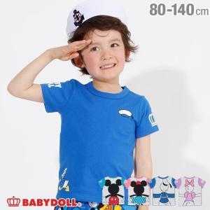 30%OFF SALE ベビードール BABYDOLL 子供服 ディズニー バックプリント Tシャツ 2525K キッズ 男の子 女の子 DISNEY|babydoll-y