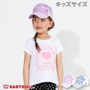 30%OFF SALE ベビードール BABYDOLL 子供服 メッシュキャップ ボーダー 2531 雑貨 帽子 キッズ 女の子|babydoll-y