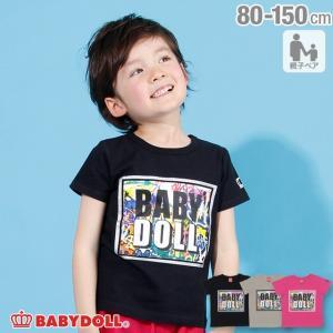 30%OFF SALE ベビードール BABYDOLL 子供服 親子お揃い シルバーライン Tシャツ 2535K キッズ 男の子 女の子|babydoll-y