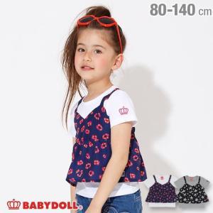 30%OFF SALE ベビードール BABYDOLL 子供服 総柄 ビスチェ付き Tシャツ 2539K キッズ 女の子|babydoll-y