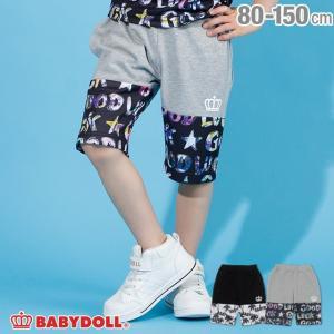 ベビードール BABYDOLL 子供服 メッシュ切替 ハーフパンツ 2543K (トップス別売) キッズ 男の子 女の子|babydoll-y